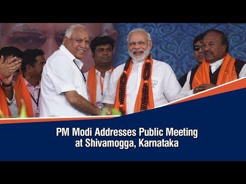 PM Modi Addresses Public Meeting at Shivamogga, Karnataka