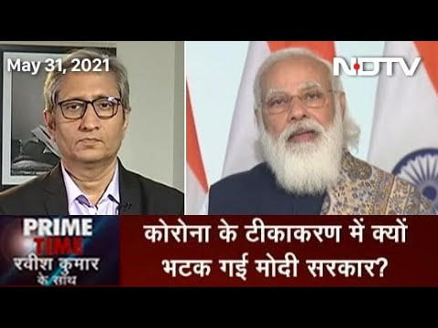 Prime Time With Ravish Kumar: Will India Be Fully Vaccinated Before The End Of 2021?