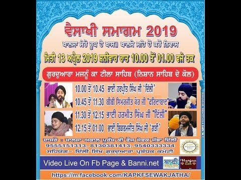 Live-Now-Gurmat-Kirtan-Samagam-From-G-Majnu-Ka-Tila-Sahib-Delhi-13-April-2019
