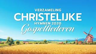 Nederlandse muziek 2020  – Verzameling christelijke hymnen 2020 – gospelliederen