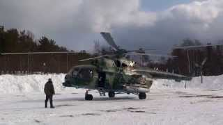 Запуск и взлет МИ-8 АМТШ. г. Долинск, Сахалинская область