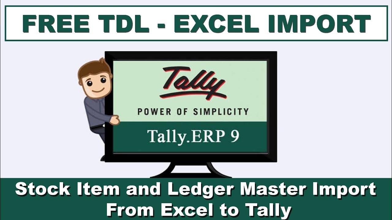 stock ledger excel
