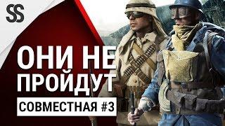 Battlefield 1 - Они не пройдут (Совместная, 1440p)