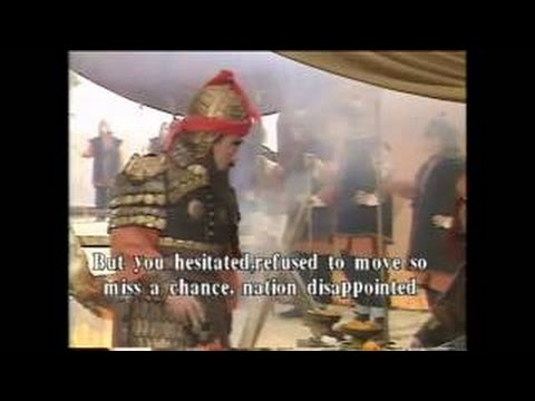 三国演义 5b 6 Romance of the Three Kingdoms 三國演義 English 1994
