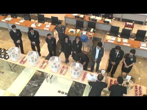 เทปบันทึก การออกรางวัลสลากกินแบ่งรัฐบาล งวดวันที่ 16 มี.ค. 2560