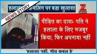 Biggest revelation of blackmailing from Muslim women in the name of 'Halala'