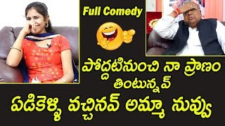 FULL COMEDY: VH MIND BLOWING Comedy with Anchor | Political Qube