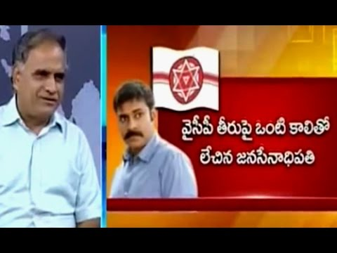 Debate On Pawan Comments On YS Jagan || News and Views