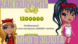 Аватария вип бесплатно #2
