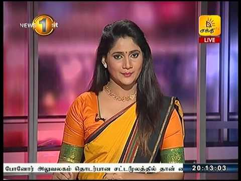 News 1st Tamil Prime Time, Thursday, July 2017, 8PM (20/07/2017)