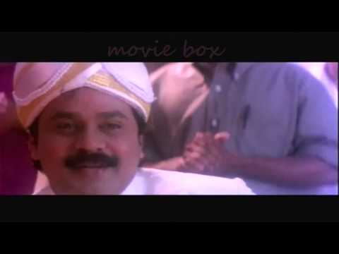 Maanathoru Ponthaarakam Lyrics - Pranaya Nilavu Malayalam Movie Songs Lyrics