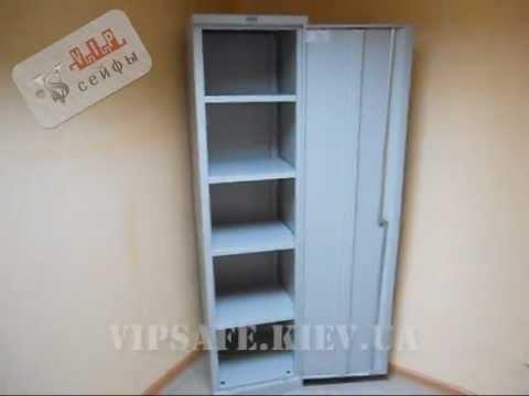 Шкаф гардеробный металлический практик