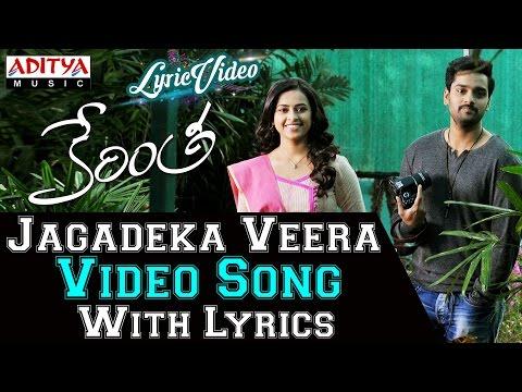 Jagadeka Veera Video Song With Lyrics II Kerintha Songs II Sumanth Aswin, Sri Divya