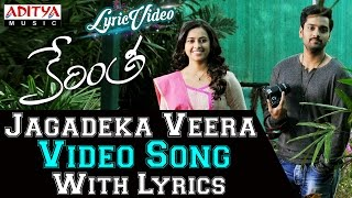Jagadeka Veera Video Song With Lyrics II Kerintha Songs II Sumanth Aswin, Sri Divya