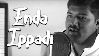 Cover by voice of venkat on this latest cool song 'enda ippadi' composed nivas k prasanna ! do share, subscribe and comment friends! subscribe: .co...