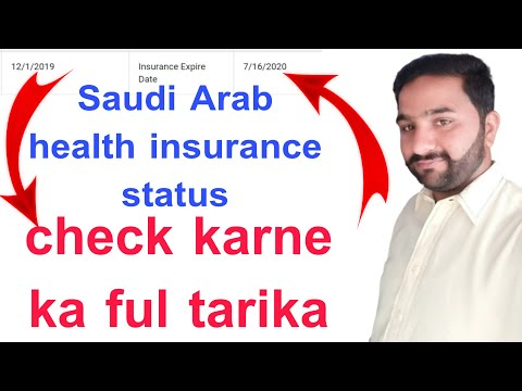 how to check live 🔥 validity health insurance in Saudi Arabia