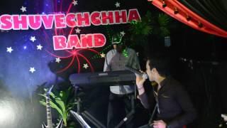 Katena din toke chara by singer jowel jeddah k.s.a