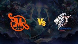 SMG vs S.T [Tuần 1][20.01.2018] - Garena Liên Quân Mobile