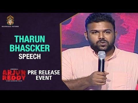 Tharun Bhascker Speech | Arjun Reddy Pre Release Event | Vijay Deverakonda | #ArjunReddy