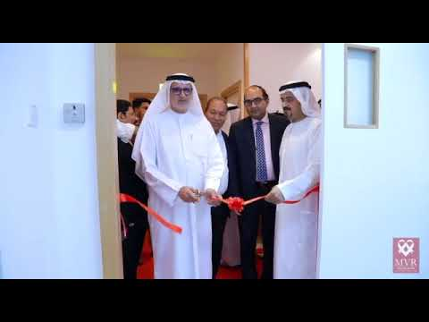 Dubai Clinic Innauguration - Promo