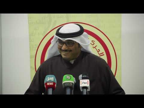 د.حمد الأنصاري عضو المكتب السياسي للحركة التقدمية الكويتية في ندوة العدالة الاجتماعية التي نريدها  - 11:55-2019 / 1 / 10