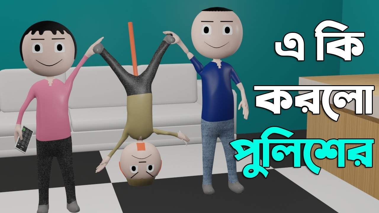 Police vs Chatni-Be BONG Long funny vi cartoon Heavy Fun live bangla Creator Masti bengali comedy b