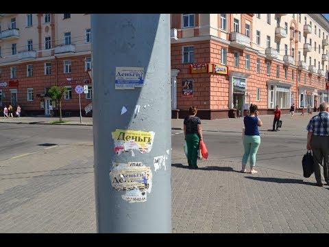 """Серая схема """"кредитов"""" по которой наживаются на белорусах"""