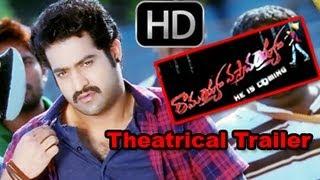 NTR's Ramayya Vastavayya Theatrical Trailer | NTR | Samantha | Shruti Hassan