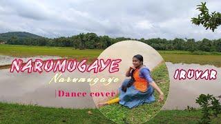 Narumugaye Naarumugaye   Dance video Roopa sarathbabu  Iruvar Tamil movie  Small Dance Attempt  