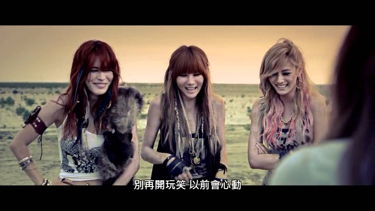 hd繁中字 after school red in the night sky mv youtube