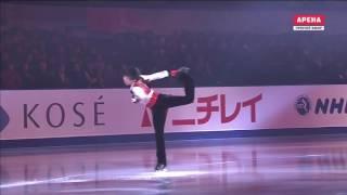 Shun Sato EX 2016 NHK Trophy