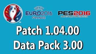 PES 2016 DLC 3.00 Patch 1.04 (Download + Tutorial)