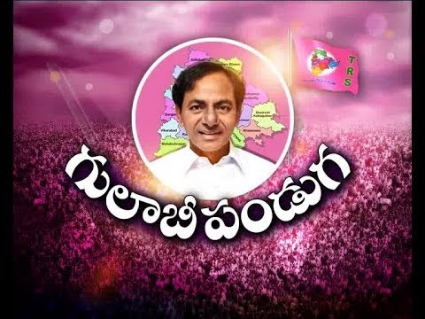 Cultural Programmes In TRS 17th Plenary Meeting