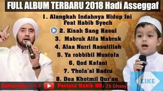 Sholawat Anak | Album Terbaru Cucu Habib Syech | Sayyid Muhammad Hadi Asseggaf #Sholawat