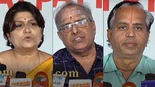 இந்து தர்மத்தையும், இந்து மத தெய்வங்களையும் அவமதிப்பு Press Meet Video