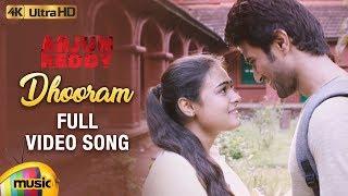 Arjun Reddy Full Video Songs | Dhooram Full Video Song 4K | Vijay Deverakonda | Shalini Pandey