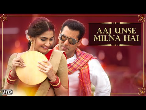 Aaj Unse Milna Hai Song | Prem Ratan Dhan...