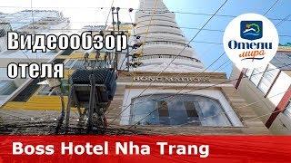 Boss Hotel – отель 3* (Вьетнам, Нячанг). Обзор 2018