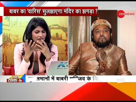 Taal Thok Ke: How strong is the claim of 'Mughal Descendant' on Babri Masjid?