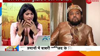 Taal Thok Ke: How strong is the claim of 'Mughal Descendant' on Babri Masjid? thumbnail