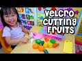 Toy Cutting Velcro Fruits Vegetables Slicing | Playtime FUN with Elise Vlog | Kids Play O'Clock