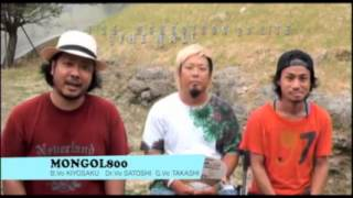 MONGOL800 ga LIVE ~tropical tour '12~ 台北公演□日期:2012 年7 月2...