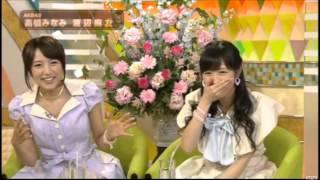 AKB48渡辺麻友と高橋みなみがスタジオパーク出演!「困っている事」が何...