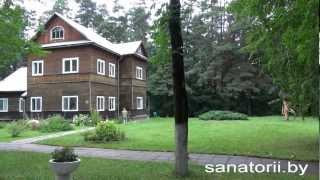 РНПЦ  Городище - коттедж №3, Санатории Беларуси