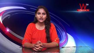 Warangal Daily News 11-01-2018 || Headlines || Warangal TV