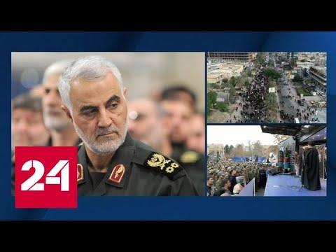 Константин Косачев: США недооценивают мощь Ирана - Россия 24