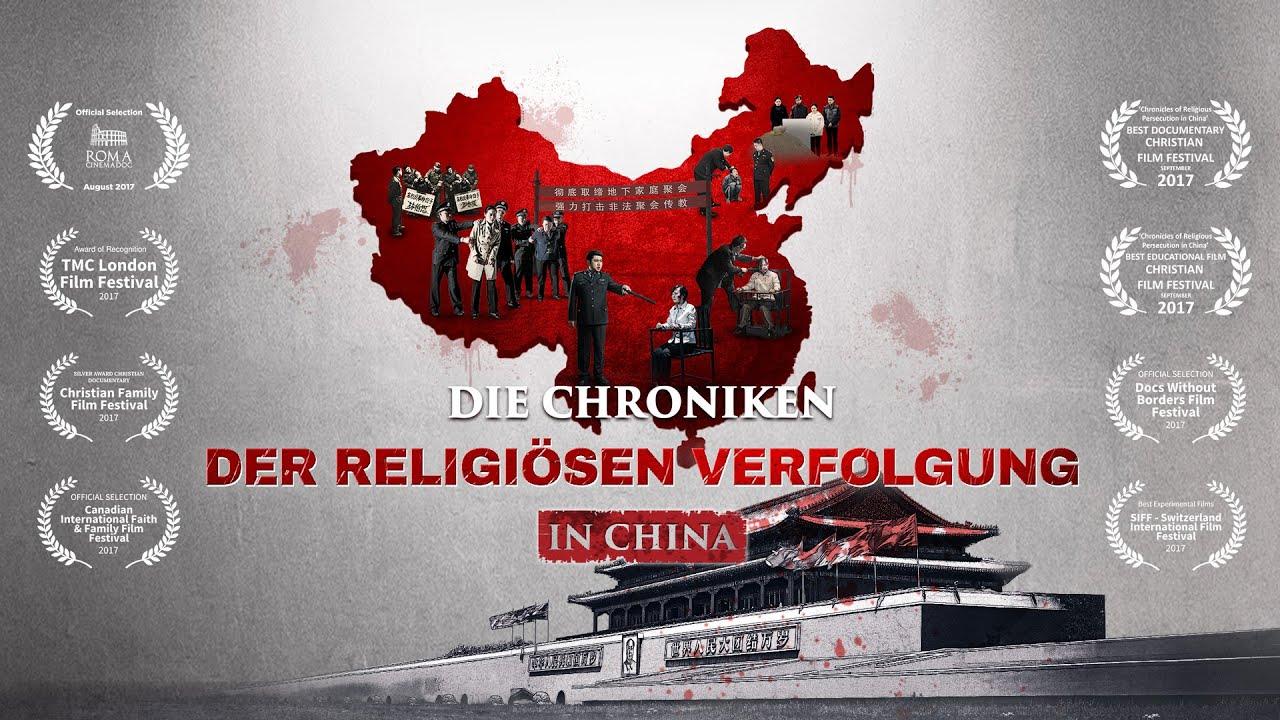 Dokumentarfilm | Die Chroniken der Religlösen Verfolgung in China | Trailer German Deutsch 2018 HD
