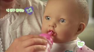 맘러브스유 실제같은 아기인형 베렝구어 내친구 말하는 미…