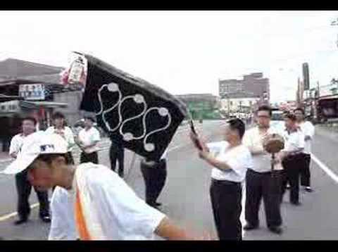 Taiwan Tainan Traditional culture
