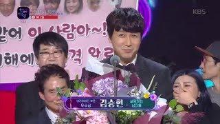 2018 KBS 연예대상 - 버라이어티 부문 우수상 살림하는 남자들 '김승현' 수상.20181222